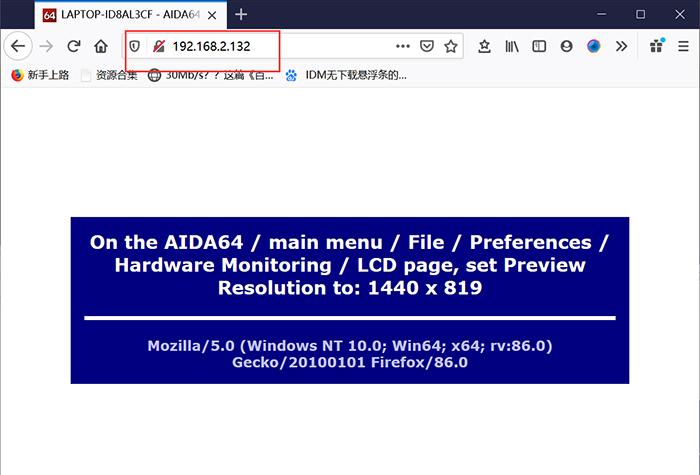 把IP地址输入到浏览器