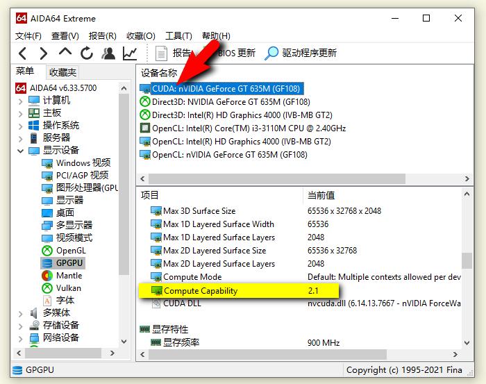 """Compute Capability""就是显卡支持的CUDA版本"