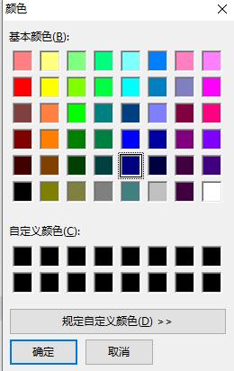 设置背景颜色
