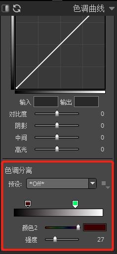 怎么修图有高级感?Exposure色调分离工具了解一下!