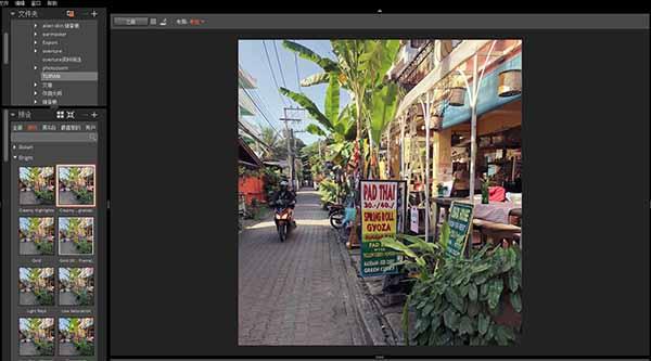 调色插件Exposure X4入门级教程:图片编辑的基本操作