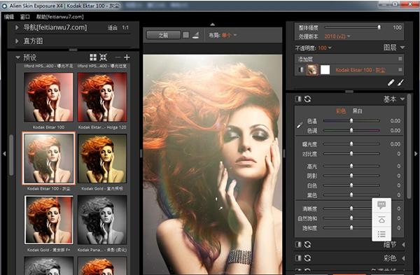 Exposure X4调色的起点,从复制图片开始!