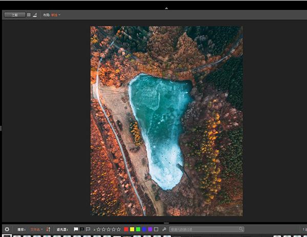 照片后期處理軟件Exposure