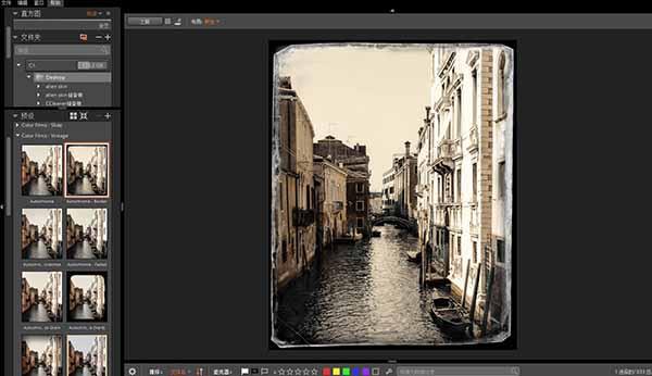 照片后期处理软件Exposure