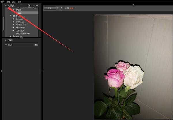 Ps滤镜插件的复古图片调色亮点功能