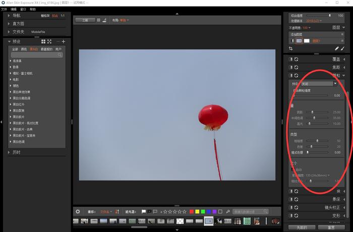 教你用Alien Skin Exposure X4的顆粒功能制作膠片質感照片