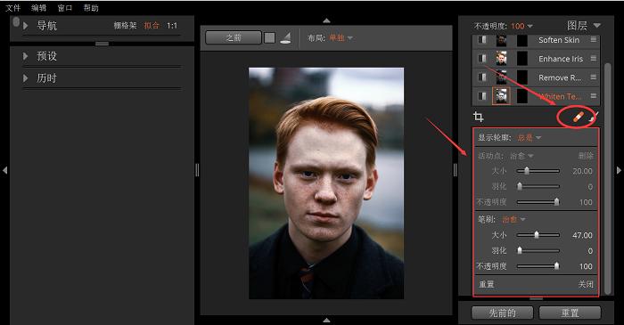 怎樣使用Exposure處理制作出好看的人像圖片