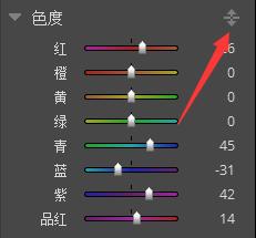 exposure颜色功能组细节调节区工具