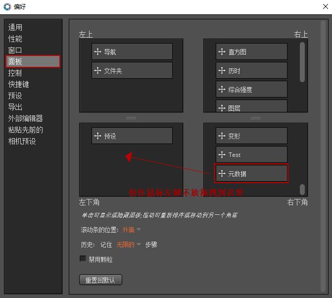 Exposure X6設置照片關鍵字