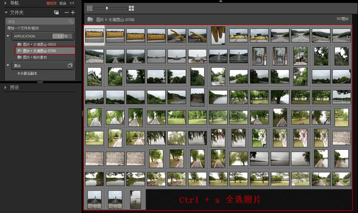 如何使用Exposure给多张照片重命名