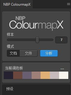 NPB colourmap介紹