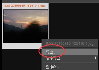 Ps插件属性exposure的添加水印亮点功能