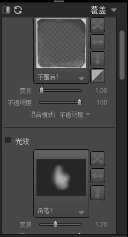 用Exposure給圖片添加特殊元素