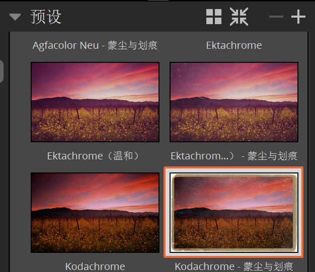 """选择""""Kodachrome蒙尘与划痕"""""""