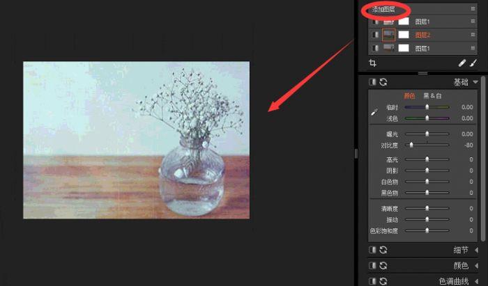 图3:exposure添加图层界面