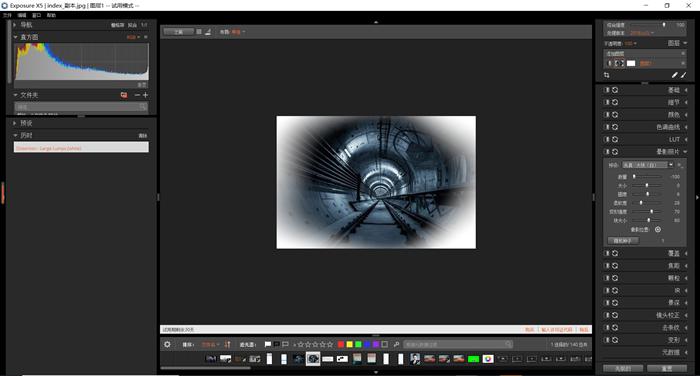 图二:给色彩添加晕影效果