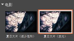 圖2:夏日大片(發光)