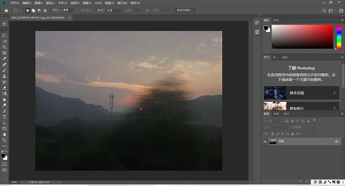 Adobe Photoshop的主界面