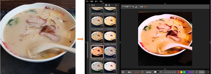 exposure添加滤镜效果前后对比图