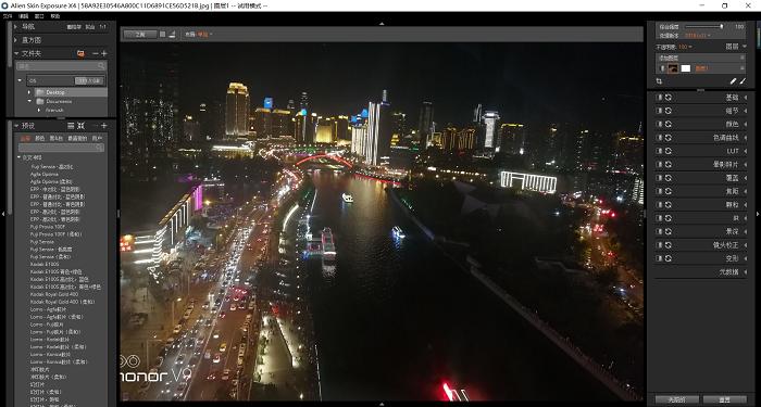 exposure X4中文界面