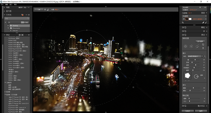 exposure X4景深功能調節后圖片