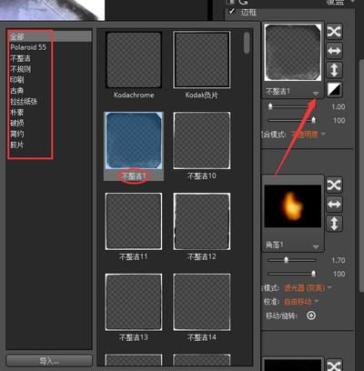 exposure X4邊框類型展開圖