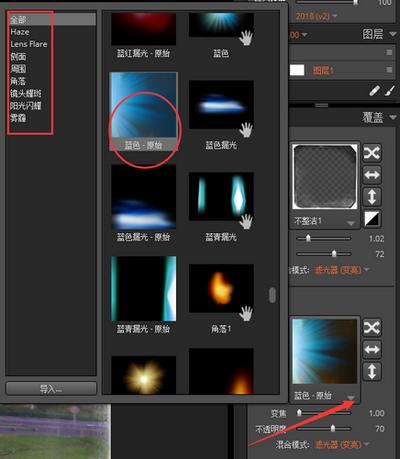 exposure X4輕泄露效果功能區