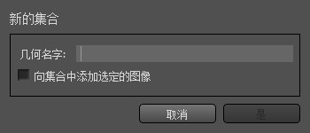 RAW后期处理软件