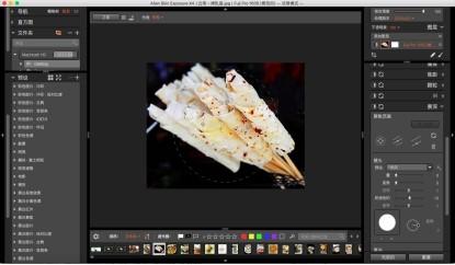 图3 :Alien Skin Exposure软件照片景深效果设置
