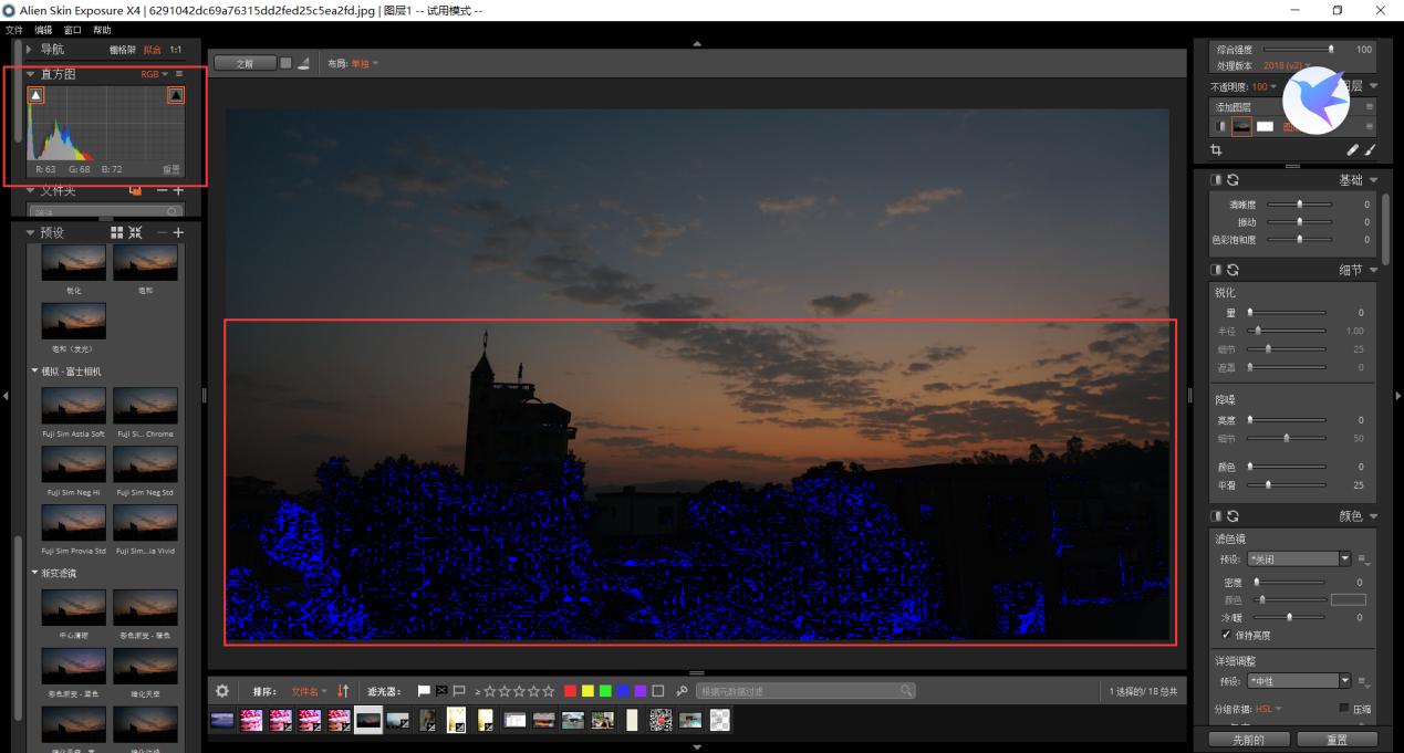 图片2:图片还处于曝光不足时的高光和阴影区域