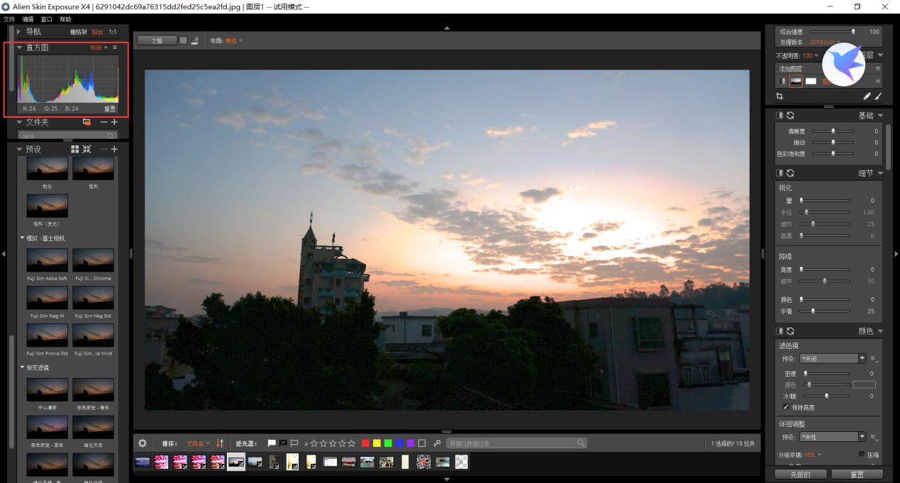 图片3:利用Alien Skin Exposure的直方图调整图片的曝光和高光区域