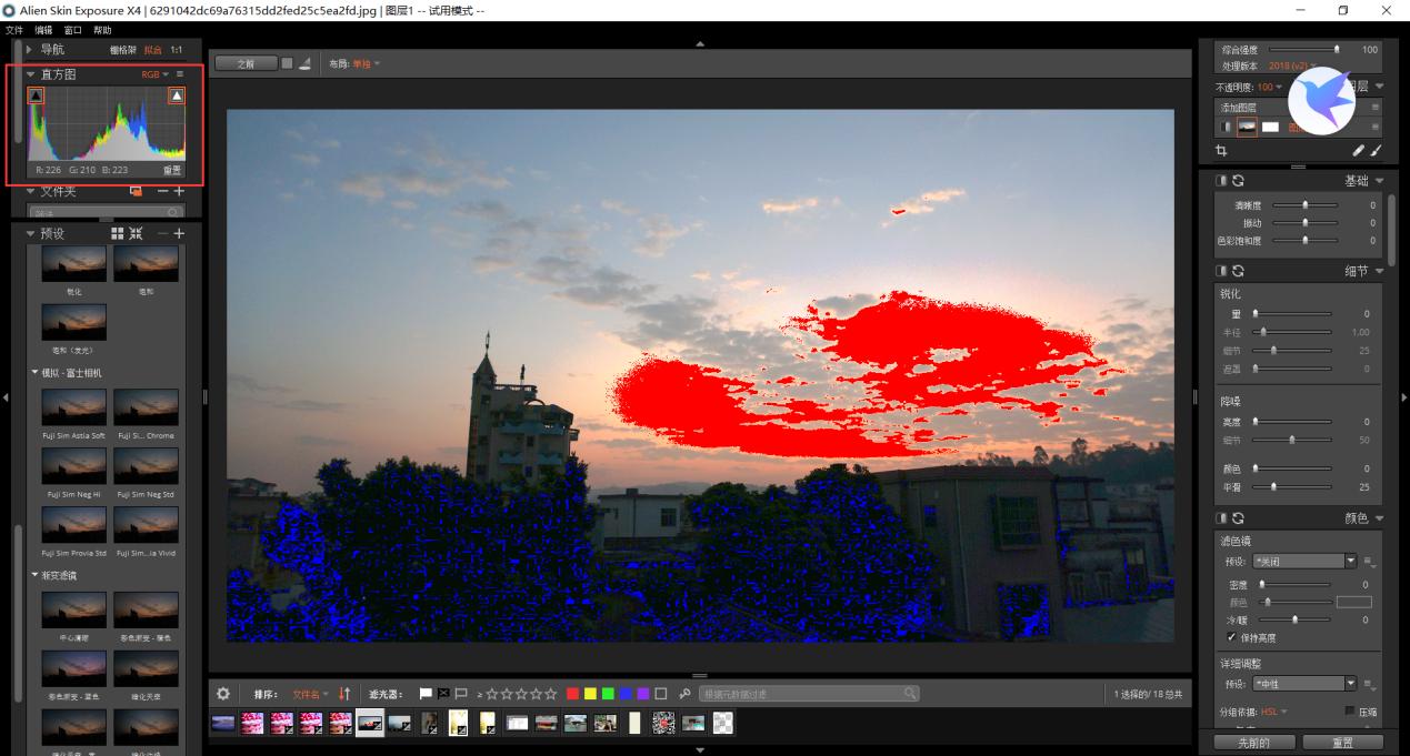 图片4:调整过曝光问题之后图片的高光和阴影区域