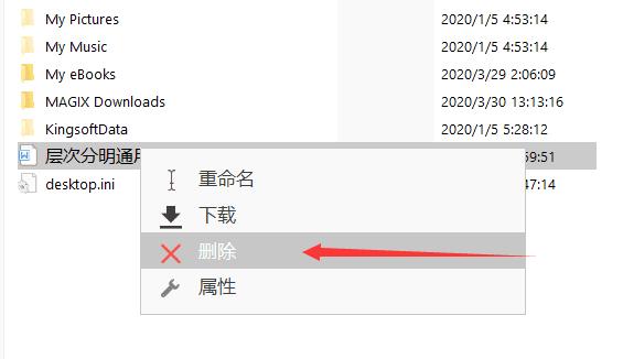 图6:文件操作界面