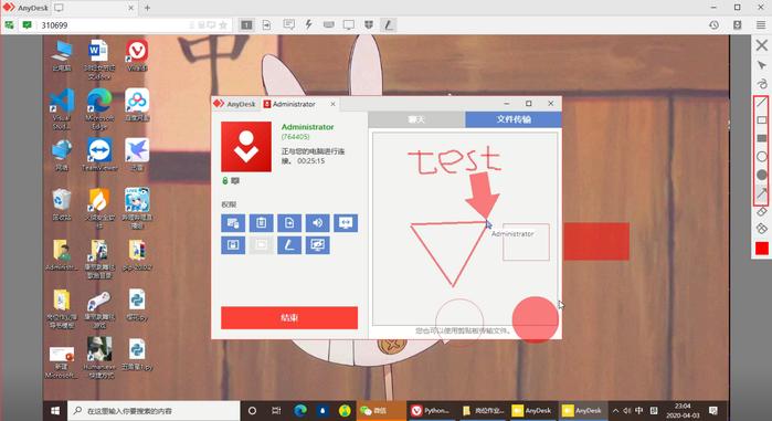 图6:在显示界面绘制图形界面