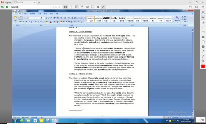 图5:修改文件