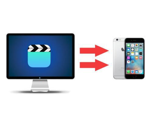 利用手机进行远程文件传输