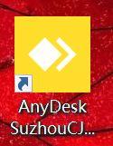 图片1:AnyDesk软件