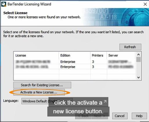 使用软件许可证激活