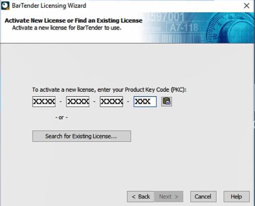 输入软件许可证