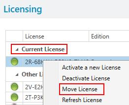 """打开""""移动许可证""""对话框"""