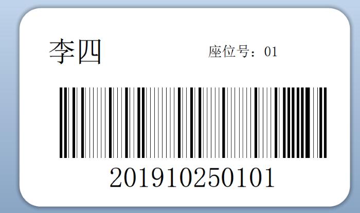 QQ截图20191025092254