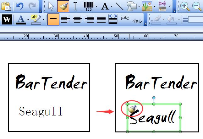 BarTender格式刷
