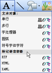 BarTender标记语言