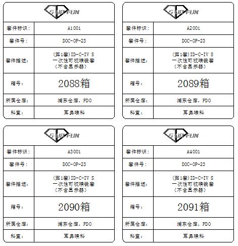 预览序列化设置