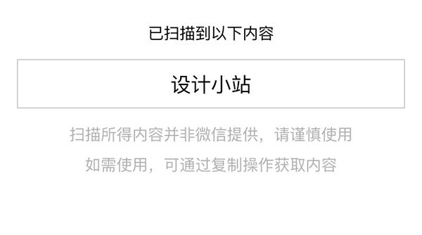 用汉字生成二维码