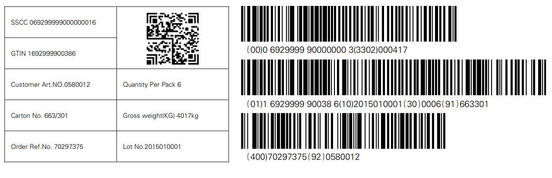 BarTender中零部件标签制作案例