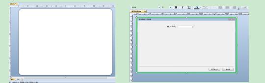 设计模板和数据输入表单
