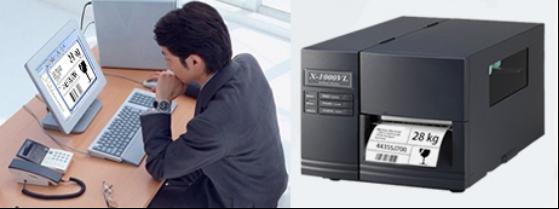 BarTender应用套件及打印管理方式介绍