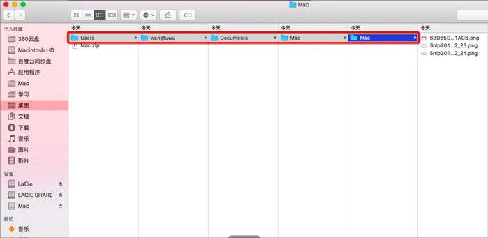 zip文件的打开路径