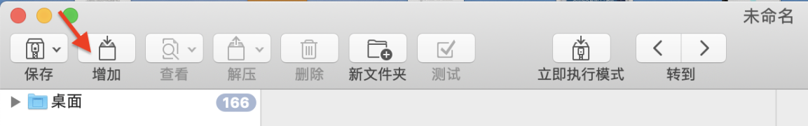 """""""增加""""界面"""